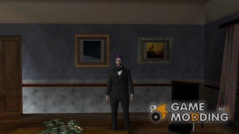 Фото дома у Карла в хорошем качестве для GTA San Andreas