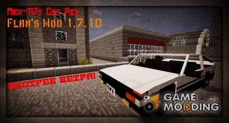 Milox-117's Cars Pack для Flan's Mod for Minecraft