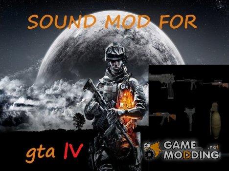 Новые звуки выстрелов for GTA 4