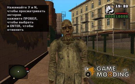 Старый гражданский зомби из S.T.A.L.K.E.R для GTA San Andreas