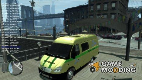 ГАЗель 2705 Инкассация для GTA 4