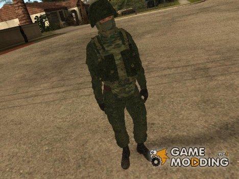 Штурмовик спецназа ВВ МВД for GTA San Andreas