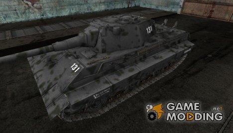 Шкурка для E-50 Ausf.M для World of Tanks