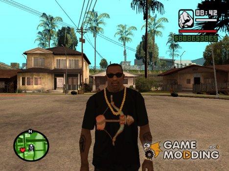 """Футболка с знаком зодиака """"Стрелец"""". для GTA San Andreas"""