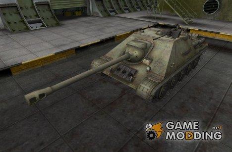 Ремоделинг для СУ-122-44 for World of Tanks