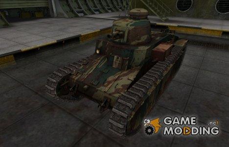 Французкий новый скин для D1 для World of Tanks