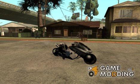 Полицейский мотоцикл из GTA Alien City для GTA San Andreas
