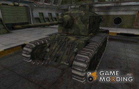 Исторический камуфляж ARL 44 for World of Tanks