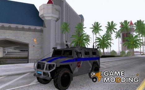 ГАЗ-23034 СПМ-1 Тигр for GTA San Andreas