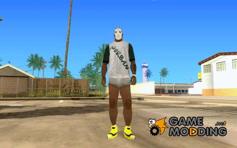 Nike Mercurial Superfly для GTA San Andreas
