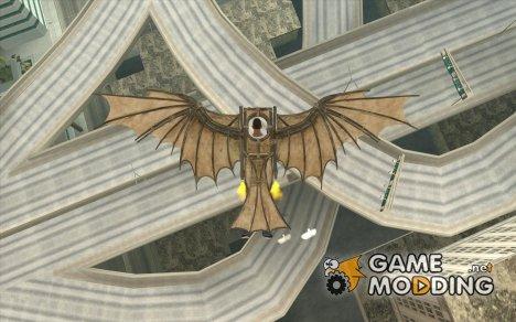 Летательная машина Леонардо да Винчи for GTA San Andreas