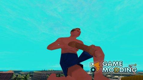 Оружие - половой орган for GTA San Andreas