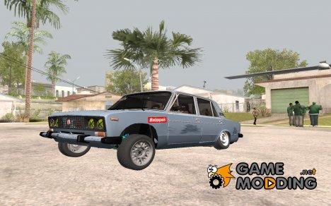 ВАЗ 2106 БК for GTA San Andreas