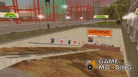 Улучшенные текстуры метрополитена для GTA 3