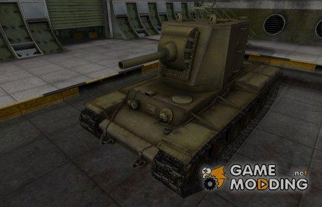 Шкурка для КВ-2 в расскраске 4БО for World of Tanks