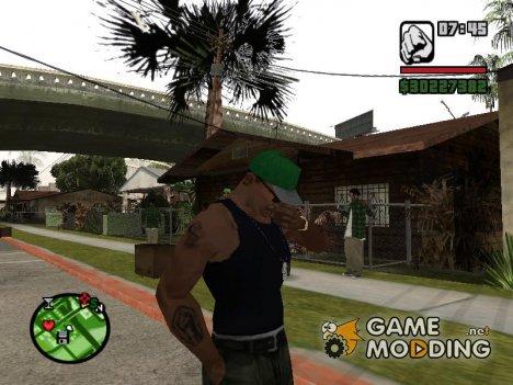 Наркотики for GTA San Andreas