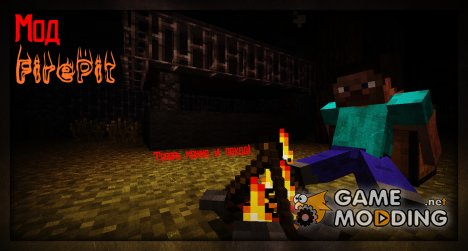 FirePit Mod for Minecraft