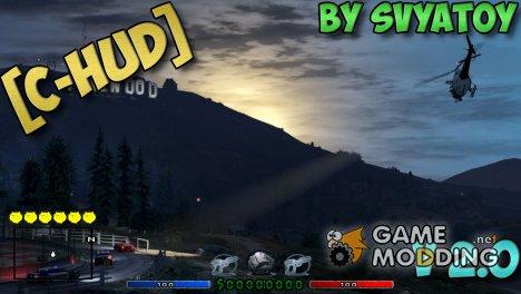 C-HUD v2.0 by SVYATOY for GTA San Andreas
