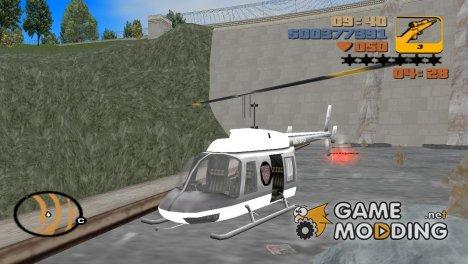 Новый полицейский вертолет for GTA 3