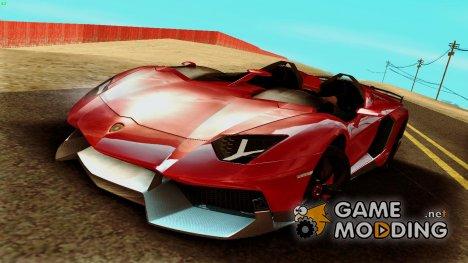 Lamborghini Aventandor J 2010 для GTA San Andreas