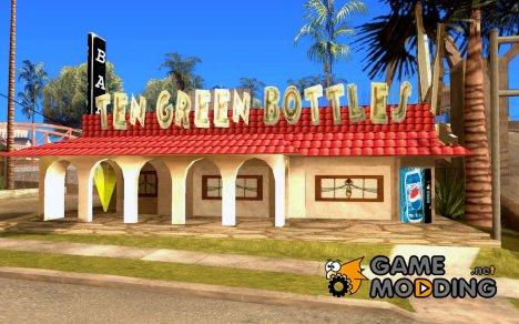 New Bar Ganton v.1.0 для GTA San Andreas
