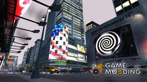 Звук грома и дождя for GTA 4
