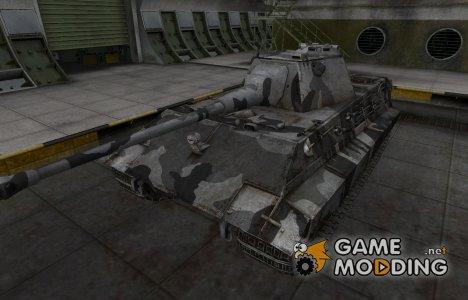 Шкурка для немецкого танка E-50 для World of Tanks