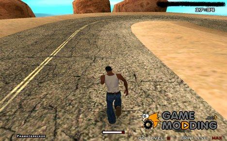Индикатор бега for GTA San Andreas