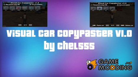 Visual Car Copypaster v1.0 для GTA San Andreas