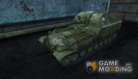 Объект 261 6 for World of Tanks