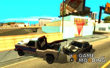 Авто мастер for GTA San Andreas