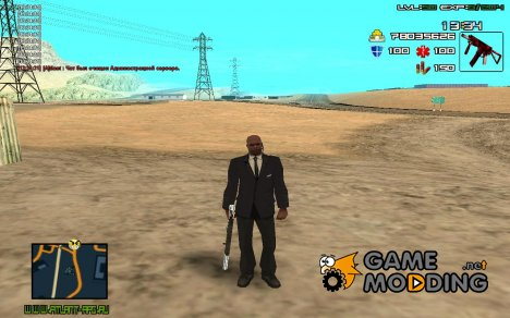 C-HUD by SampHack v.11 для GTA San Andreas