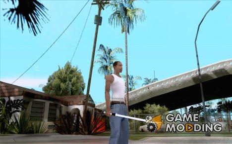 Lightsabre v2 White для GTA San Andreas