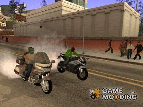 Пак двухколёсного транспорта for GTA San Andreas