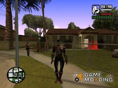 Импульс для GTA San Andreas