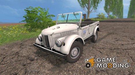 ГАЗ 69 for Farming Simulator 2015