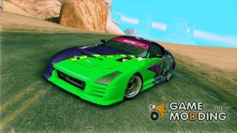 Toyota Supra Evil Empire for GTA San Andreas