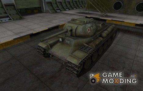 Скин с надписью для КВ-13 for World of Tanks