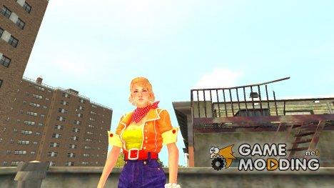 Джульетта Старлинг для GTA 4