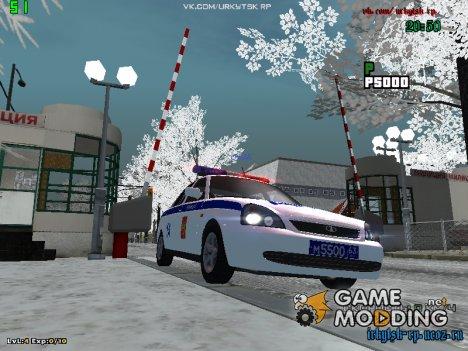 Пак авто by 4675 v3 для GTA San Andreas