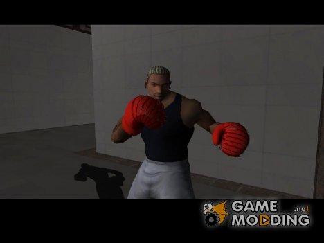 Боксерские перчатки для GTA San Andreas