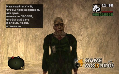 Зомби гражданский из S.T.A.L.K.E.R v.4 for GTA San Andreas