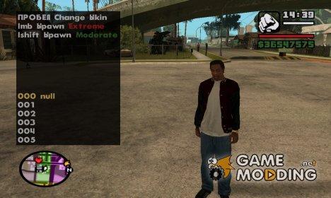Все что нужно Геймеру SA для GTA San Andreas