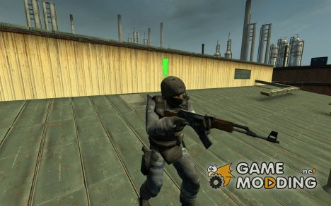 BlueCamo_gsg9 for Counter-Strike Source