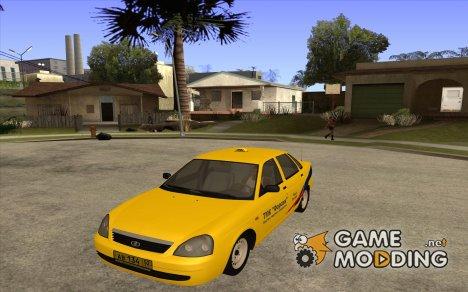 ВАЗ 2170 Приора Такси ТМК Форсаж for GTA San Andreas