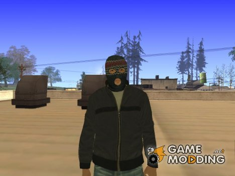 Russian Thug for GTA San Andreas