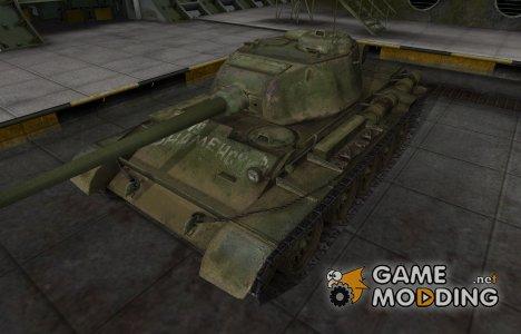 Исторический камуфляж Т-44 для World of Tanks