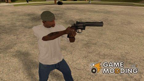 Пак русского оружия by Gangzta v2 для GTA San Andreas