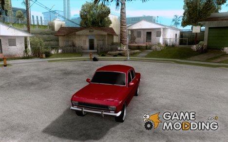 ГАЗ 24 v3 for GTA San Andreas