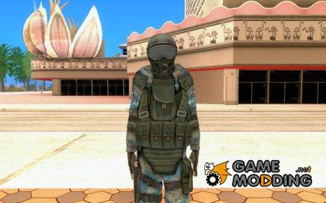 Пед из группировки Чистое Небо для GTA San Andreas